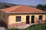 Апартаменты Casa Rural Carlos