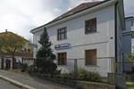 Мини-отель Penzion Hana