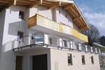 Апартаменты Apartment Stummerberg 1