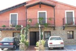 Отель Casa Rural Ruidioro