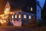 Гостевой дом Penzion Křenice