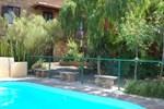 Villa Casa Rural La Venta - La Tosca
