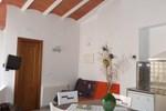 Апартаменты Apartamento El Salobral