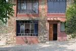 Апартаменты Villa Il Noce