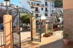 Отель Hotel Sierra Tejeda