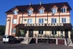 Гостевой дом Gostynna Sadyba