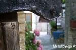 Гостевой дом Archontiko Soulioti