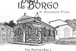 Мини-отель B&B Il Borgo di Antonello Flore