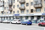 Апартаменты Уютный Дом Ленина