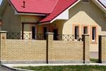 Апартаменты Эффектор мини-коттедж