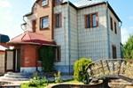 Апартаменты Коттеджи в Самаре Усадьба 10