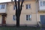Апартаменты Мира