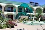 Гостевой дом Наири