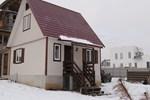 Гостевой дом Дом Панорамы