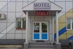 Гостиница Мотель Сфера