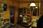 Гостевой дом Wooden House
