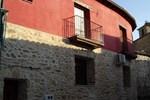 Отель Casa Rural El Caño de Abajo