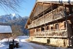 Отель L'Etoile de Savoie