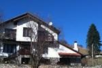 Апартаменты Villa Rigel Pamporovo