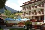 Отель Yagodina Family Hotel