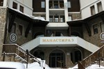 Апартаменты Pamporovo Monastery Apartment