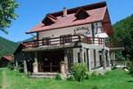 Гостевой дом Cabana Retezat
