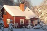 Хостел Wilderness Cottage