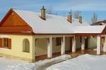Апартаменты Borostyán Vendégház