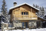 Отель Chalet Artemisia