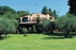 Апартаменты Holiday home Trevigano Romano *XCV *