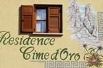 Апартаменты Residence Cime d'Oro