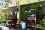 Chiangmai Shunlin Hostel