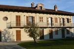 Апартаменты Villa Crissante