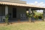 Апартаменты Villa Rinaldo