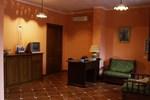 Мини-отель Il melograno