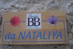 Мини-отель B&b da Natalia