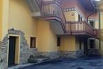 Апартаменты Adamello Ski Appartament