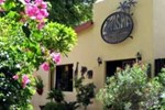 Отель Etosha Garden