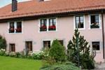 Апартаменты La Prise Perrier