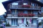 Апартаменты Anis (Saf1302)
