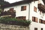 Апартаменты Camenisch 167 Kobler Ost