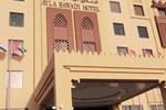 Отель Ayla Bawadi Hotel