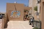 Гостевой дом Hadar BaMidbar