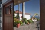 Апартаменты Casa Rural Tio Pedro