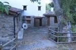 Гостевой дом Molino del Corregidor