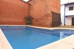 Апартаменты El Palomar