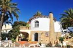 Вилла Two-Bedroom Villa Villa Xàbia Alicante
