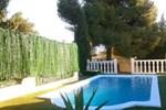 Вилла Casa Nucia Hills