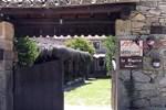 Отель La Alquería de Mámoles