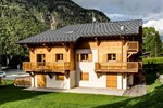 Апартаменты Apartment Chalet des Granges